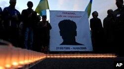 Украина. Очередная годовщина гибели журналиста Георгия Гонгадзе