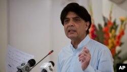 وزیر داخلہ چوہدری نثار