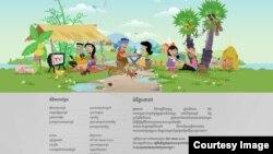Screenshot of Klahan9's website at www.klahan9.com.kh.