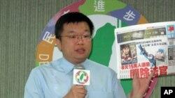 民进党发言人蔡其昌