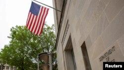 Departamenti amerikan i Drejtësisë