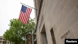 美國司法部大樓。 (資料照片)