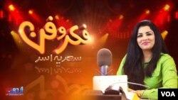 Fikr O Fun - Sauda - Sadia Asad
