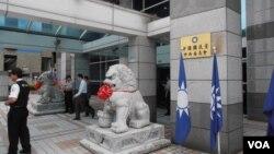 台湾国民党中央总部(美国之音申华拍摄)