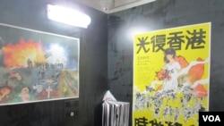 """台湾漫画艺术家61Chi的作品""""光复香港 时代革命"""""""