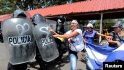 Архив: протест в Манагуа