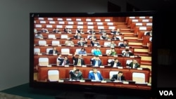 FILE PHOTO - A television screenshot shows members of parliament at the National Assembly in Phnom Penh, Cambodia, Friday, April 7, 2017. (Ith Sothoeuth/VOA Khmer)