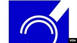 Di Eropa dan Amerika tanda bantuan pendengaran di tembok yang berupa huruf T, singkatan dari telecoil, biasanya dipasang di berbagai tempat untuk mengingatkan bahwa tempat itu dilengkapi dengan alat bantu dengar.