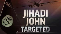 የዩናትድ ስቴትስ ጦር ሠራዊት ጂሃዲ ጆን (Jihadi John) ላይ ያነጣጠረ ያየር ድብደባ አካሄደ