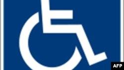 Əlil-logo