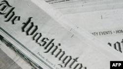 Україна знову на сторінках американської преси
