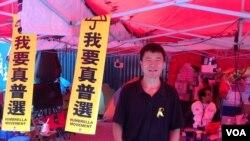 六四学生领袖周锋锁在金钟占领区(美国之音海彦拍摄)