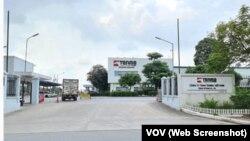 Công ty Tenma Việt Nam.
