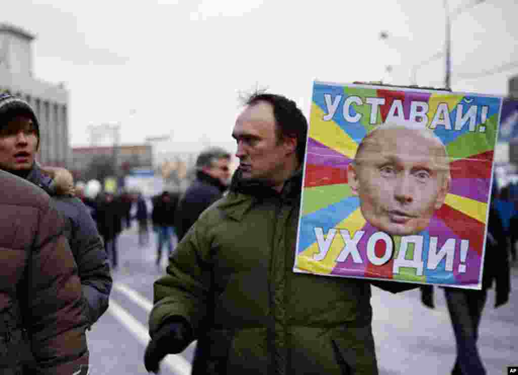 """An anti-Putin sign at the rally reads, """"Get tired and leave!"""" December 24, 2011. (VOA - Y. Weeks)"""