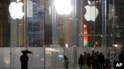 Apple celebró la decisión que revisa la prohibición impuesta por la ITC que entraba en vigor este domingo 4 de agosto.