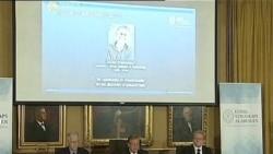 2011年诺贝尔化学奖得主是以色列科学家