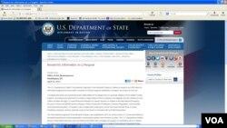 美國國務院懸賞500萬美元,捉拿涉嫌跟伊朗進行軍火走私的中國商人李方偉。(網頁截圖)