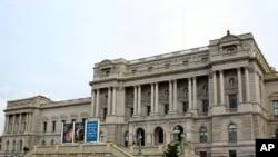 Kongresna knjižnica u Washingtonu