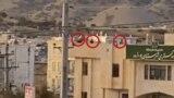 تصویری از تیراندازی نیروهای امنیتی از بالای دادگستری جوانرود به سوی مردم معترض