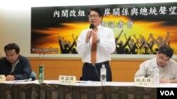 台最新民调:三成支持四成反对中国惠台措施