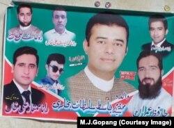 انتخابی پوسٹر