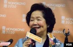 香港前政務司司長陳方安生。(美國之音湯惠芸攝)