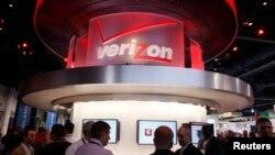 """Amerika Federal qidiruv agentligi, Oq uy va """"Verizon"""" kompaniyasi buni izohlaganicha yo'q."""