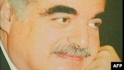 Bivši premijer Libana Rafika Hariri ubijen 2005. godine