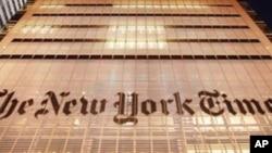 美國《紐約時報》(資料圖片)