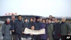 上海訪民拜年團1月20日到達北京