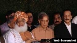 مولانا فضل الرحمٰن نے لاہور میں شہباز شریف سے ملاقات کی ہے۔ (فائل فوٹو)