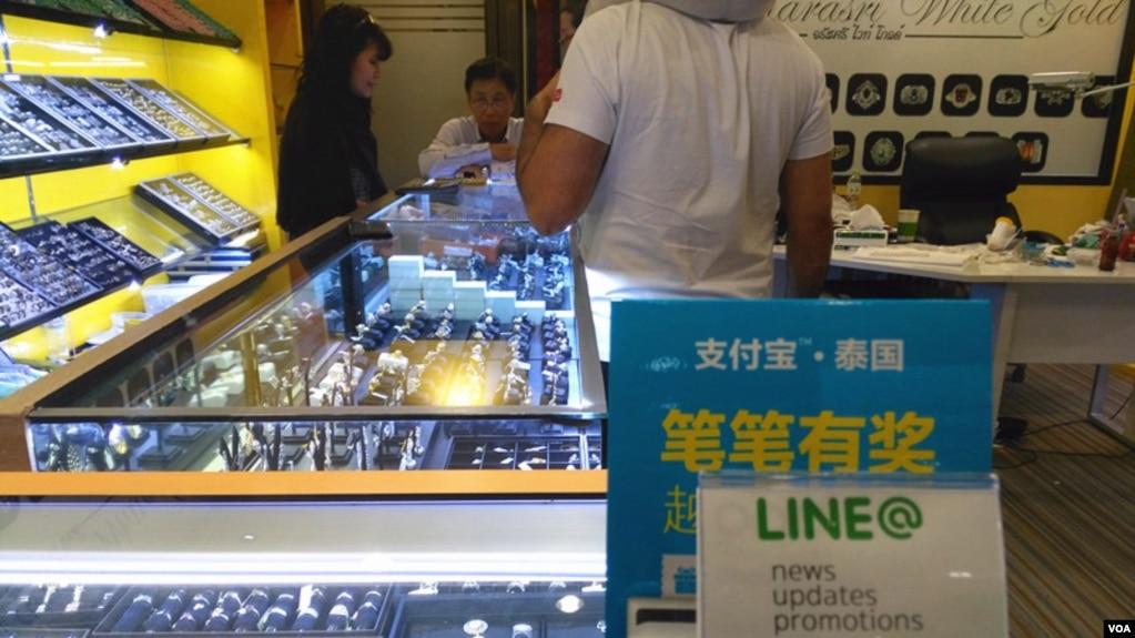 東盟經濟與中國的聯繫已經非常緊密。 圖為泰國曼谷一商場。 (美國之音朱諾拍攝,2018年1月6日)