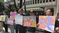 台湾制宪基金会:中华民国宪法不符合台湾现状