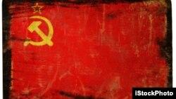 Cờ Liên bang Xô viết cũ