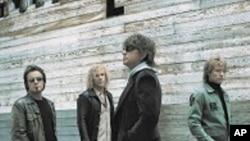 美國搖滾樂隊邦喬維(Bon Jovi)
