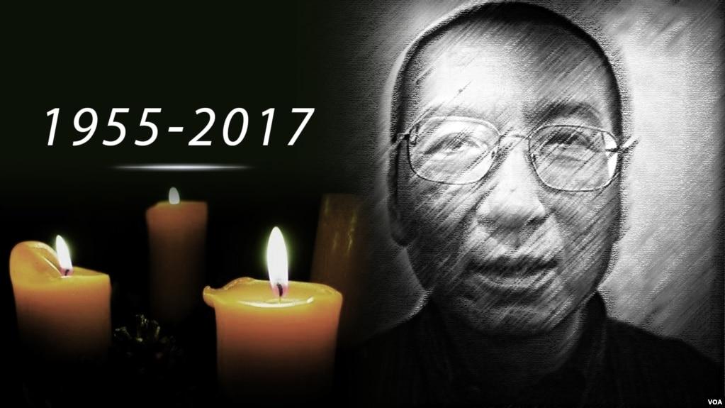 刘晓波辞世