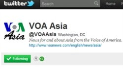 VOA Hosts TweetChat With Pakistani Rights Activist and Rape Victim Mukhtar Mai