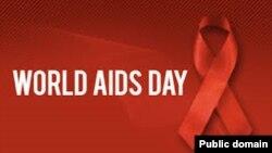 ကမၻာ့ AIDS ေန႔