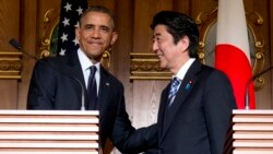 Security Concerns Raised on Obama's Asian Trip