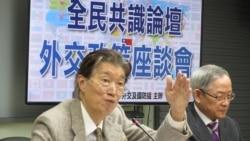 台学者:蔡英文若在美国国会演说,有助其连任之路,却不利台湾整体利益