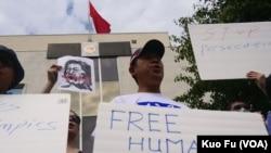 在洛杉矶中领馆前示威(美国之音国符拍摄)