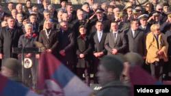 Obeležen Dan Republike Srpske u Banjaluci