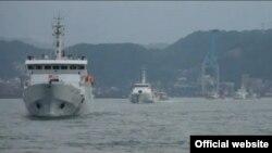 台湾海巡署船支 (台湾海巡署官网照片)