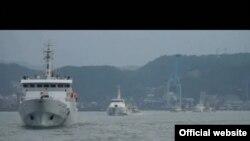台日雙方海巡船隻因為釣魚台而對峙(資料圖片)