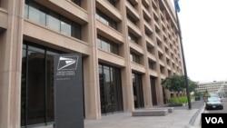 美國郵政署在華盛頓的總部大樓(資料照)
