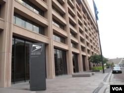 美国邮政局在华盛顿的总部大楼(资料照)
