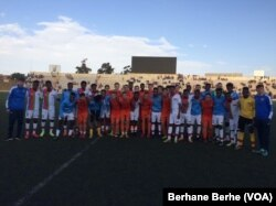 russia eritrea friendly match in asmara