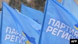 Рейтинг Партії регіонів упав до 17%