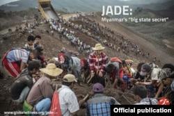 """ြJade: Myanmar's """"Big State Secret"""" Global Witness"""