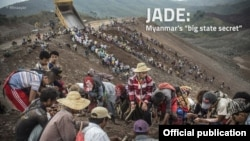 "ြJade: Myanmar's ""Big State Secret"" Global Witness"